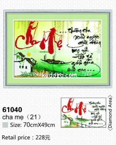 61040-tranh-gan-da-thu-phap-cha-me-anh-nguon-kadoza-com
