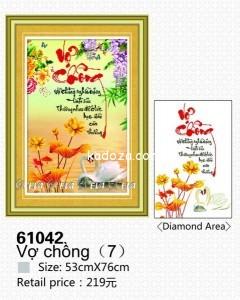 61042-tranh-gan-da-chim-hac-anh-kadoza-com