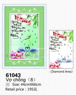 61043-tranh-gan-da-dong-ho-anh-nguon-kadoza-com
