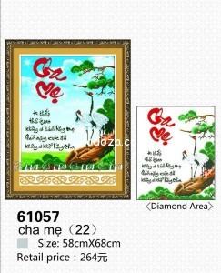 61057--tranh-gan-da-thu-phap-cha-me-anh-nguon-kadoza-com