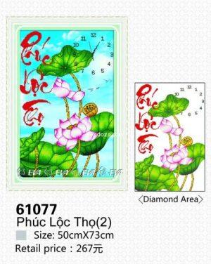 61077-tranh-gan-da-dong-ho-anh-nguon-kadoza-com
