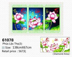 61078-tranh-gan-da-thu-phap-phuc-loc-tho-anh-nguon-kadoza-com