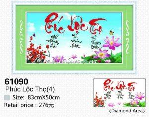 61090-tranh-gan-da-thu-phap-phuc-loc-tho-anh-nguon-kadoza-com