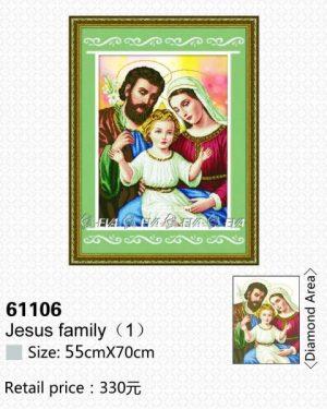 61106-tranh-gan-da-chua-jesus-anh-kadoza-com