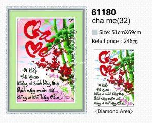 61180-tranh-gan-da-thu-phap-cha-me-anh-nguon-kadoza-com