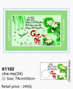 61182-tranh-dinh-da-dong-ho-anh-nguon-kadoza-com