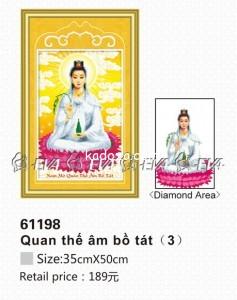 61198-tranh-gan-da-duc-phat-anh-kadoza-com