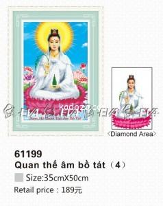 61199-tranh-gan-da-duc-phat-anh-kadoza-com