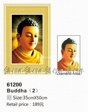 61200-tranh-gan-da-duc-phat-anh-kadoza-com