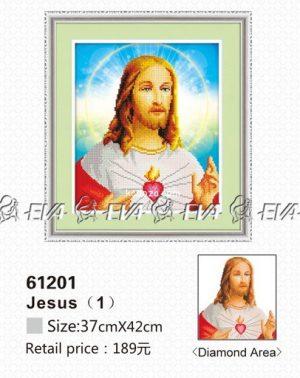 61201-tranh-gan-da-chua-jesus-anh-kadoza-com