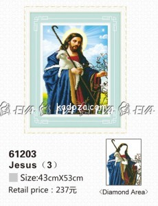 61203-tranh-gan-da-chua-jesus-anh-kadoza-com
