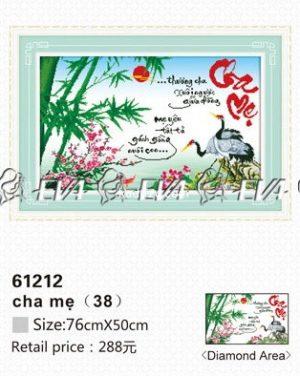61212-tranh-gan-da-thu-phap-cha-me-anh-nguon-kadoza-com