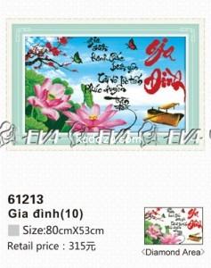 61213-tranh-gan-da-thu-phap-gia-dinh-anh-nguon-kadoza-com