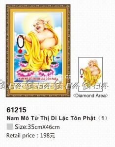 61215-tranh-gan-da-duc-phat-anh-kadoza-com