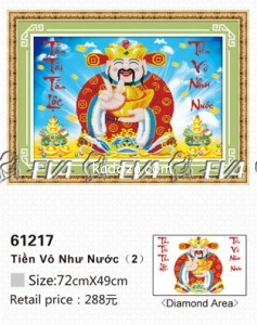 61217-tranh-gan-da-than-tai-anh-nguon-kadoza-com