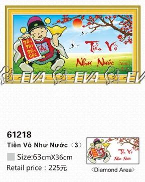 61218-tranh-gan-da-than-tai-anh-nguon-kadoza-com