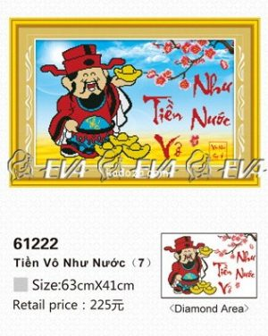 61222-tranh-gan-da-than-tai-anh-nguon-kadoza-com