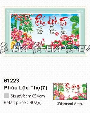 61223-tranh-gan-da-thu-phap-phuc-loc-tho-anh-nguon-kadoza-com