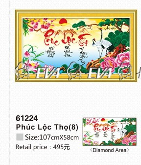 61224-tranh-gan-da-thu-phap-phuc-loc-tho-anh-nguon-kadoza-com