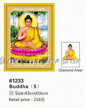 61233-tranh-gan-da-duc-phat-anh-kadoza-com