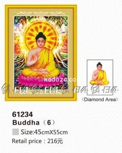 61234-tranh-gan-da-duc-phat-anh-kadoza-com