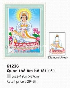 61236-tranh-gan-da-duc-phat-anh-kadoza-com