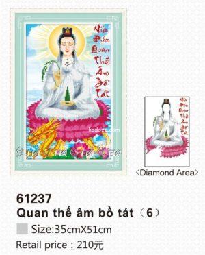 61237-tranh-gan-da-duc-phat-anh-kadoza-com