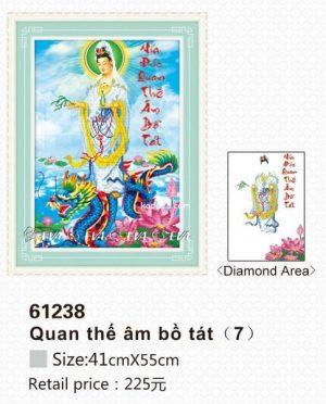 61238-tranh-gan-da-duc-phat-anh-kadoza-com