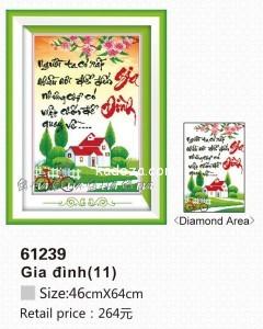 61239-tranh-dinh-da-thu-phap