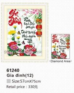 61240tranh-gan-da-thu-phap-phuc-loc-tho-anh-nguon-kadoza-com