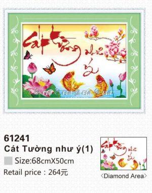61241tranh-gan-da-thu-phap-phuc-loc-tho-anh-nguon-kadoza-com