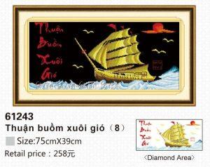 61243-tranh-gan-da-thuan-buom-xuoi-gio-anh-nguon-kadoza-com