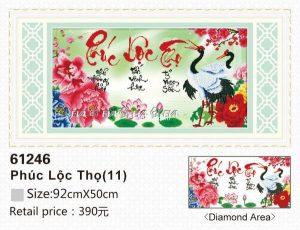 61246-tranh-gan-da-thu-phap-phuc-loc-tho-anh-nguon-kadoza-com