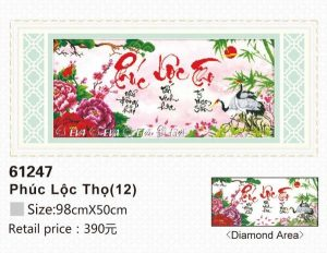 61247-tranh-gan-da-thu-phap-phuc-loc-tho-anh-nguon-kadoza-com