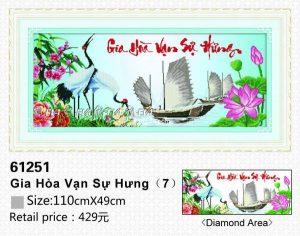 61251tranh-gan-da-chim-hac-anh-nguon-kadoza-com