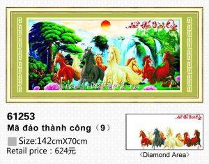 61253-tranh-gan-dong-vat-ma-dao-thanh-cong-anh-nguon-kadoza-com