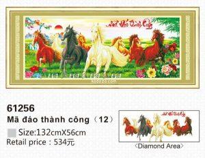 61256-tranh-gan-dong-vat-ma-dao-thanh-cong-anh-nguon-kadoza-com