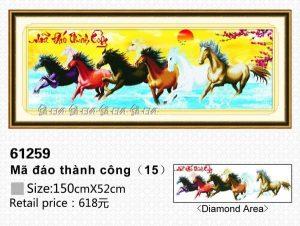 61259-tranh-gan-dong-vat-ma-dao-thanh-cong-anh-nguon-kadoza-com