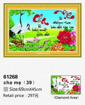 61268-tranh-gan-da-chim-hac-anh-nguon-kadoza