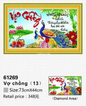 61269tranh-gan-da-chim-cong-anh-nguon-kadoza-com
