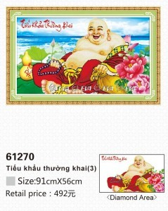 61270-tranh-gan-da-duc-phat-anh-kadoza-com