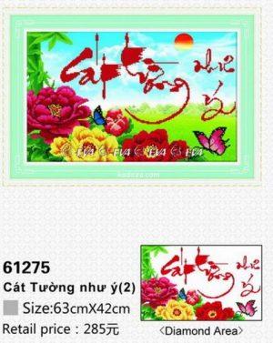 61275-tranh-gan-da-thu-phap-cat-tuong-nhu-y-anh-kadoza-com