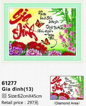 61277-tranh-gan-da-thu-phap-gia-dinh-anh-nguon-kadoza-com