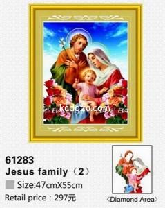 61283-tranh-gan-da-chua-jesus-anh-kadoza-com