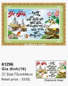 61296-tranh-gan-da-thuan-buom-xuoi-gio-anh-nguon-kadoza-com