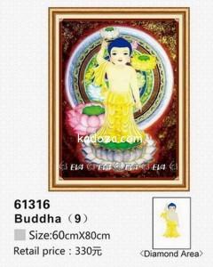 61316-tranh-gan-da-chua-jesus-anh-kadoza-com
