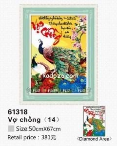 61318-tranh-gan-da-chim-cong-anh-nguon-kadoza-com