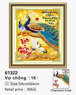 61322-tranh-gan-da-chim-cong-anh-nguon-kadoza-com