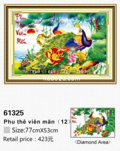 61325-tranh-gan-da-chim-cong-anh-nguon-kadoza-com