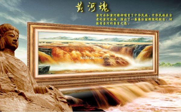 tranh gắn đá phong cảnh tranh-gan-da-phong-canh-s8155-anh-kadoza-1